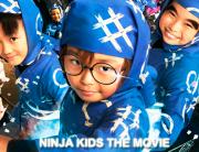 ninja-kids-web-promo