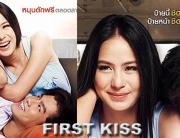 first-kiss-webpic